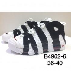 купить BOS B4962-6 WHITE оптом